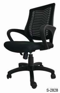 S-2828 Low Back Office Chair
