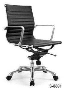 S-8801 Low Back Office Chair