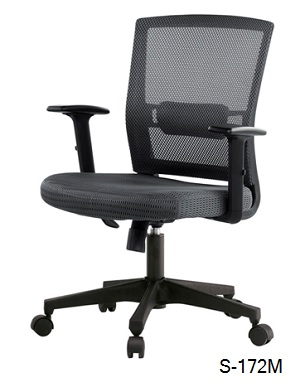 S-172M Mid/High Back Office Chair