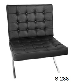 Office Sofa S-288